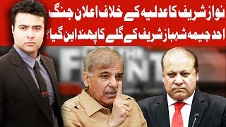 On The Front with Kamran Shahid - 28 February 2018 | Dunya News