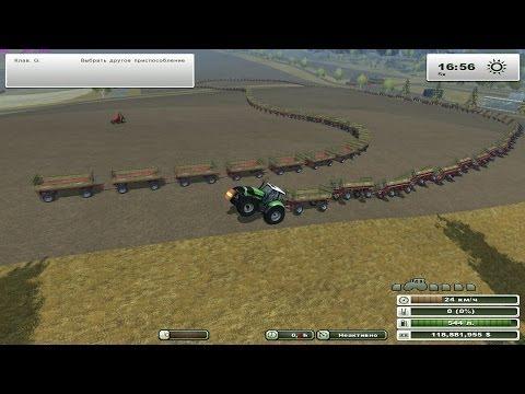 Farming Simulator 2013 106 Trailers HD