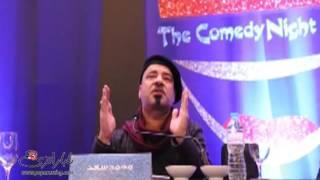 """محمد سعد يكشف فكرة برنامجه الجديد """"وش السعد"""""""
