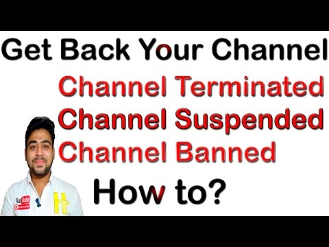 How to Get Back | Terminated | Suspended | Banned | Reinstate | YouTube Channel | Hindi