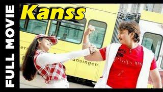 Kanss│Full Action Movie│Darshan, Gurleen Chopra