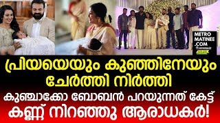 Kamal Hassan about Pearle Maaney Srinish Love - Bigg Boss Malayalam