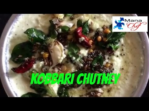 Kobbari Chutney For Dosa Idli In Telugu [Coconut Chutney]