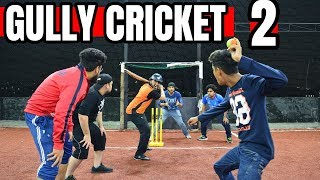 Funny GULLY CRICKET 2 | Hyderabadi Comedy | The Baigan Vines