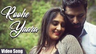 Roohe Yara Full Video Song   Latest Hindi Romantic Song   New Hindi Song 2019