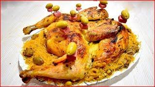 دجاج محمر في الفرن بدون زيت مرفق بالشعرية الصينية مشرملة ماتشبعوش منو راااائع