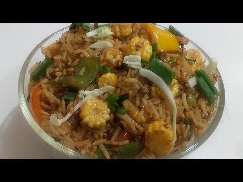 Baby Corn Fried Rice | बेबी कॉर्न फ्राइड राइस | Quick and tasty recipe