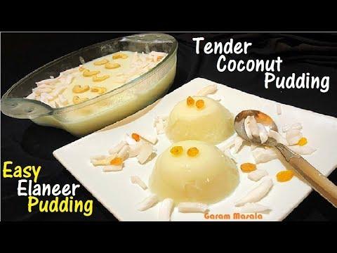 Easy Elaneer Pudding ഇളനീർ പുഡ്ഡിംഗ്  Tender Coconut Pudding