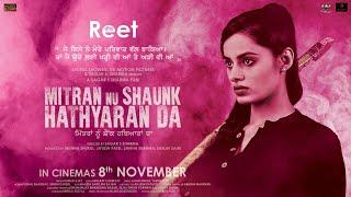 Mitran Nu Shaunk Hathyaran Da | Official Teaser 3 | Siddhi Ahuja , Sagar S Sharma | Shukul Showbiz