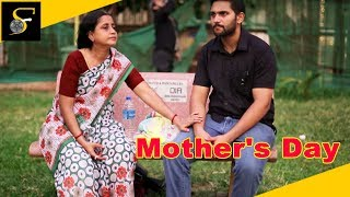 Touching Story Of A Mother - Mother