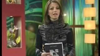 #x202b;الإعلامية دارين صالح#x202c;lrm;