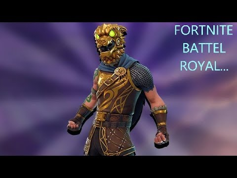 My first fortnite video