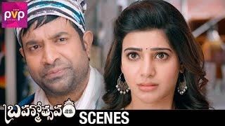 Vennela Kishore Best Comedy Scene   Brahmotsavam Telugu Movie   Mahesh Babu   Samantha   Kajal