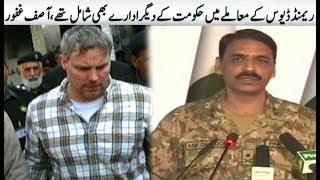 DG ISPR Asif Ghafoor Exposes Raymond Davis Relief I Pak Army