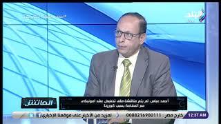 الماتش - أمونيكي يعلن موافقته على عرض المقاصة كمدير رياضي للنادي