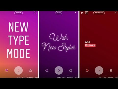 How to Use Instagram New 'Type-Only Mode' Feature For Stories | Instagram Adds Text-Only to Stories