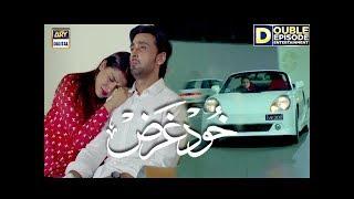 Khudgarz Episode 3 & 4 - 26th Dec 2017 - ARY Digital Drama
