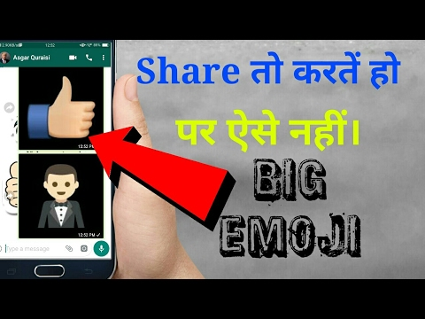👍 Free app. Large emoji images for WhatsApp, Messenger, Facebook, all chat…