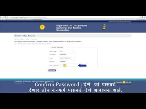 on line cooperative housing society registration process