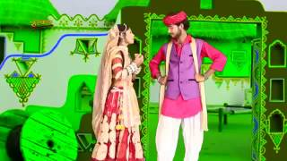 New Rajasthani video song 2017