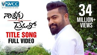 Nannaku Prematho Title Song Full Video | Jr NTR | Rakul Preet | Jagapathi Babu | DSP | SVCC