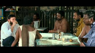 Kadal - Official Theatrical Trailer Mani Ratnam, Gautham Karthik ,Thulasi