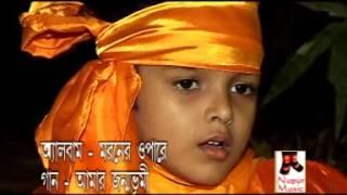 Bangla New Folk Song | Amar Jonmo Bhumi | আমার জন্ম ভূমি | Dipak Mondol | VIDEO SONG | Nupur Music