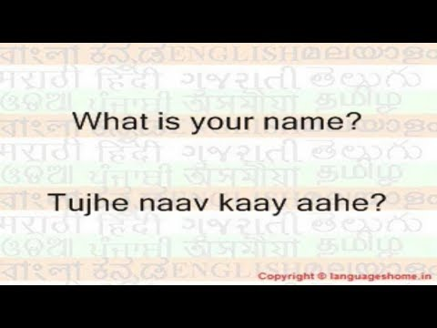Learn Marathi Language