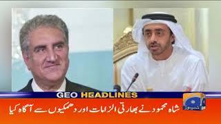 Geo Headlines - 01 AM - 23 February 2019