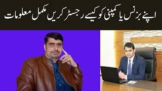 How to Register Your Business Live With Shakir Ali Rajput