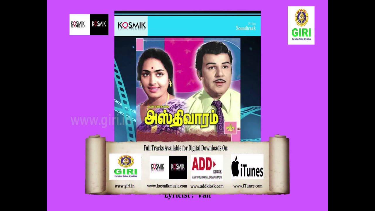 Download 02 Enna Enna Venum - Asthivaaram - Vani Jairam - Vaali - Shanker Ganesh MP3 Gratis