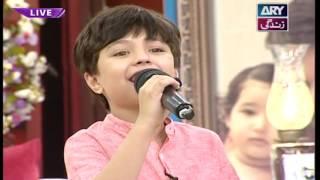 """Dil Dil Pakistan"" sung by Pehlaj Iqrar"