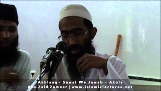 Kya Khawateen ka maal Sauhar ke liye halal hai | Abu Zaid Zameer