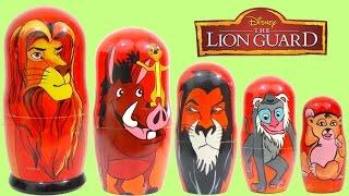 The Lion King Matryoshka Babushka Nesting Dolls