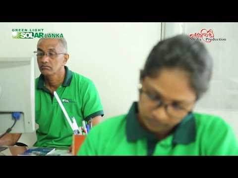 Sri Lankan Solar Power Industry - GLSL