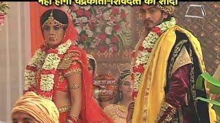 Chandrakaanta not to marry Shivdutt in Chandrakanta
