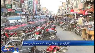 People faces problems by encroachment mafia in Faisalabad