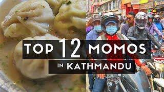 Top 12 Momos in Kathmandu   Types of Nepali Momos