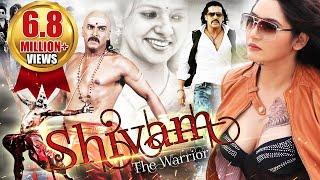 Shivam - The Warrior (2016) Hindi Dubbed Movies 2016 Full Movie | Upendra, Ragini`
