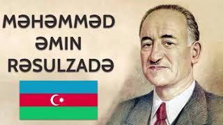 Azərbaycan Cümhuriyyəti  101 İl