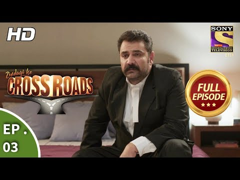 Crossroads - Ep 03 - Full Episode - 8th June, 2018