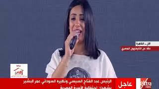 أغنية مصر والسودان