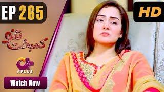 Kambakht Tanno - Episode 265 | Aplus ᴴᴰ Dramas | Tanvir Jamal, Sadaf Ashaan | Pakistani Drama