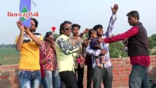 Mari Patang Se Lal,City Surat No Maal || Kiran Thakor Special Uttarayan Song || Super Hit 2017