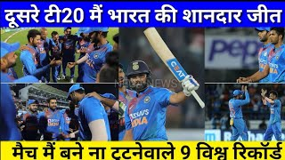 Ind vs Ban 2nd T20: Rohit helps India win over Bangladesh by 8 wicket | made 9 world record