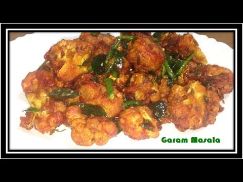 Gobi 65 Dry / Cauliflower 65