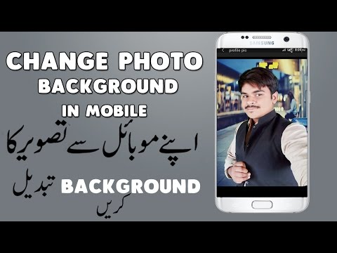 How to Change Photo Background on Mobile with Picsart | How to Urdu