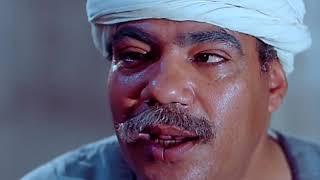 قاتل ومقتول .. حكاية عم بكري | فيلم الإنسان يعيش مرة واحدة