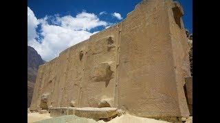 Lost Ancient High Technology And Cataclysm At Ollantaytambo Peru