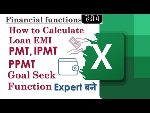 1. Excel Hindi- How to Calculate the EMI and Principal Amount paid in a Specific Month for a Loan